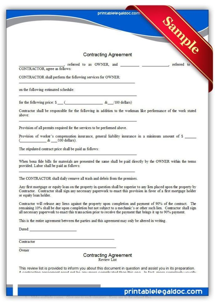 Printable Loan Agreement Template Printable Loan Agreement Car ...