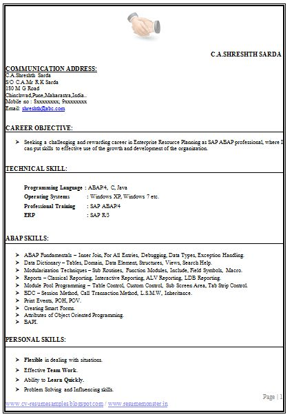Sample Template of an Excellent B Tech ECE Resume Sample with ...