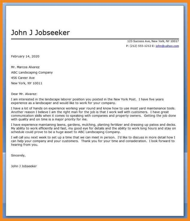 landscaping resume | art resume examples