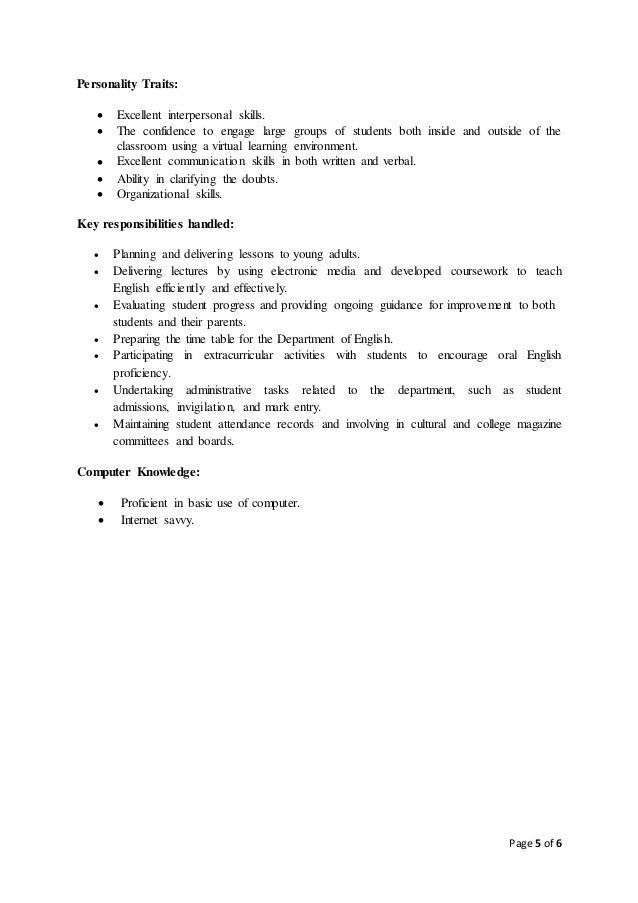 UDAY ENGLISH LECTURER RESUME
