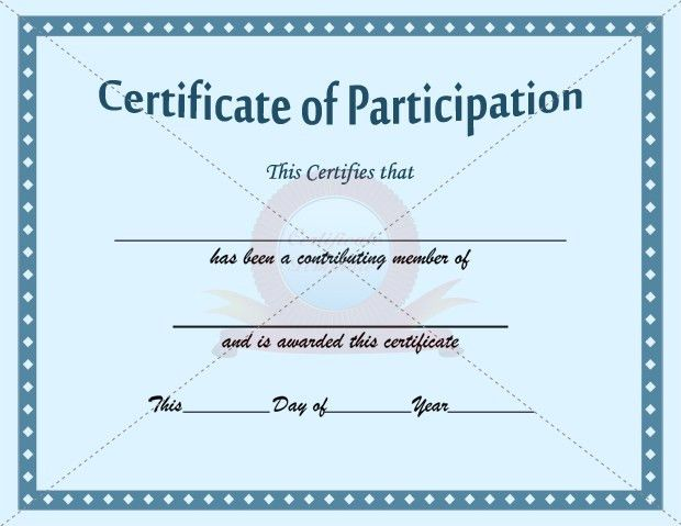 Participation Certificate Template | PARTICIPATION CERTIFICATION ...