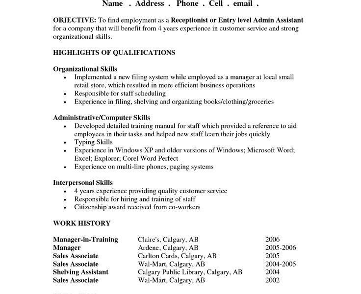 Sample Resume Objective | haadyaooverbayresort.com