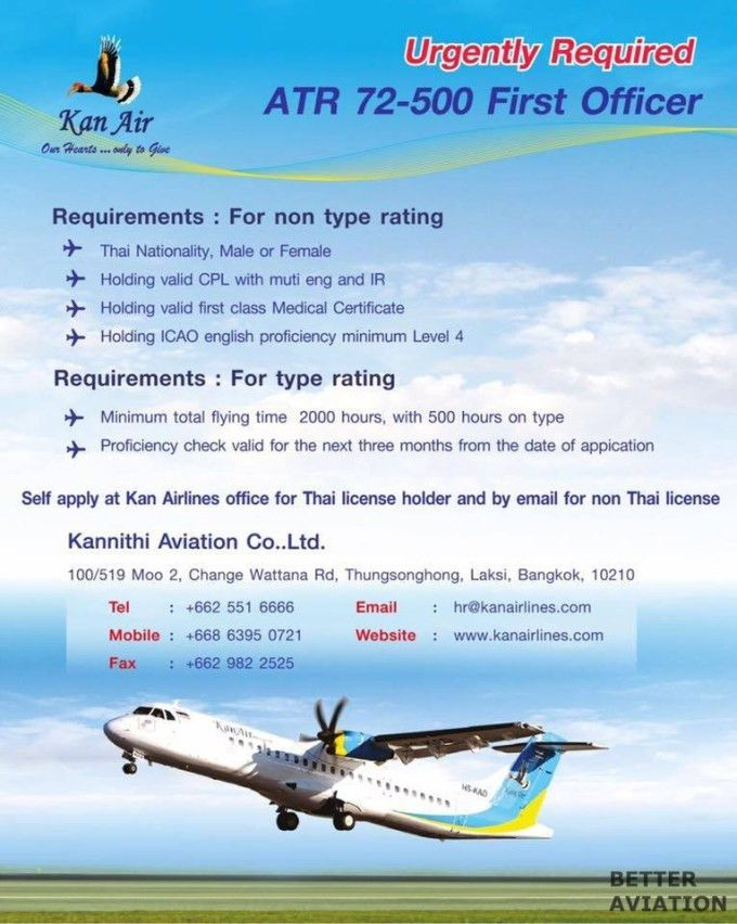 Kan Airlines ATR 72-500 Type Rated & Non Type Rated First Officer ...