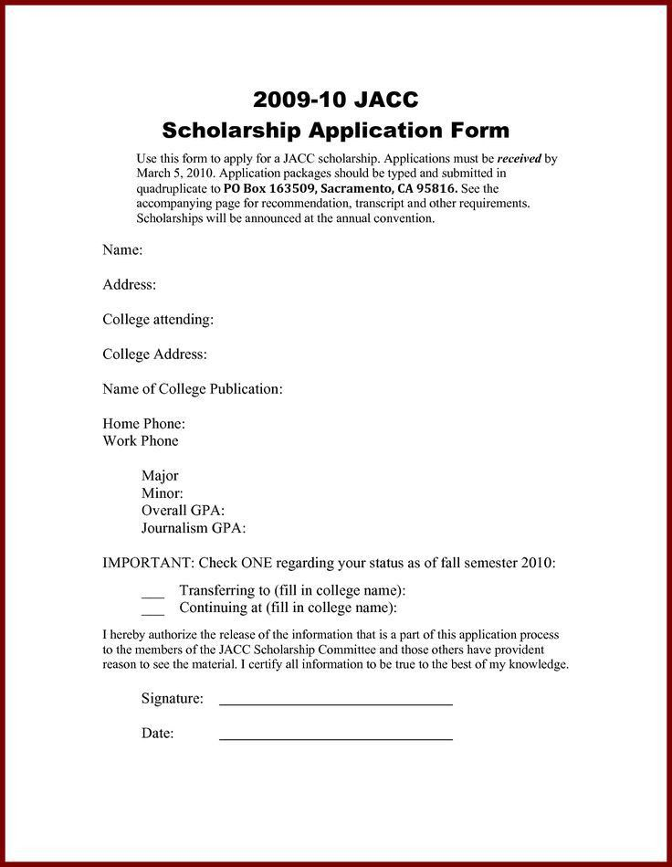 Cover Letter For Scholarship. Job Essay Examples Sample Of Cover ...