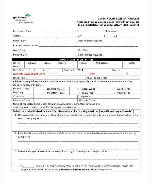 Download Registration Form Template. printable registration form ...