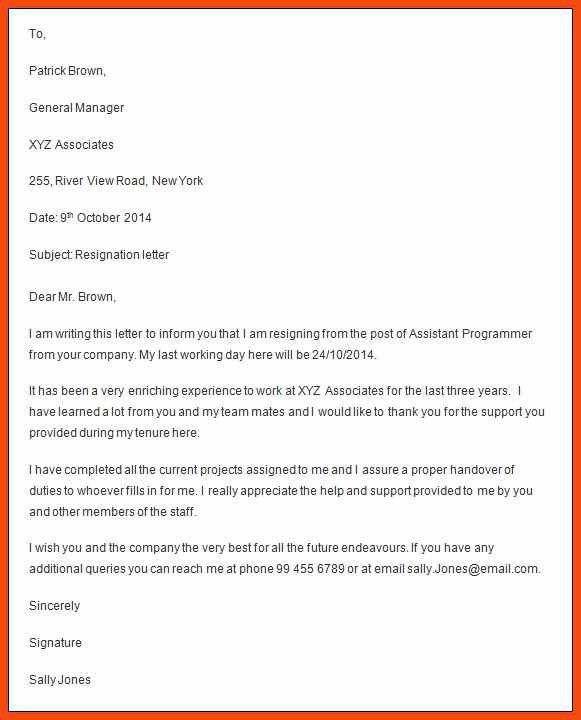 free resignation letter download | program format