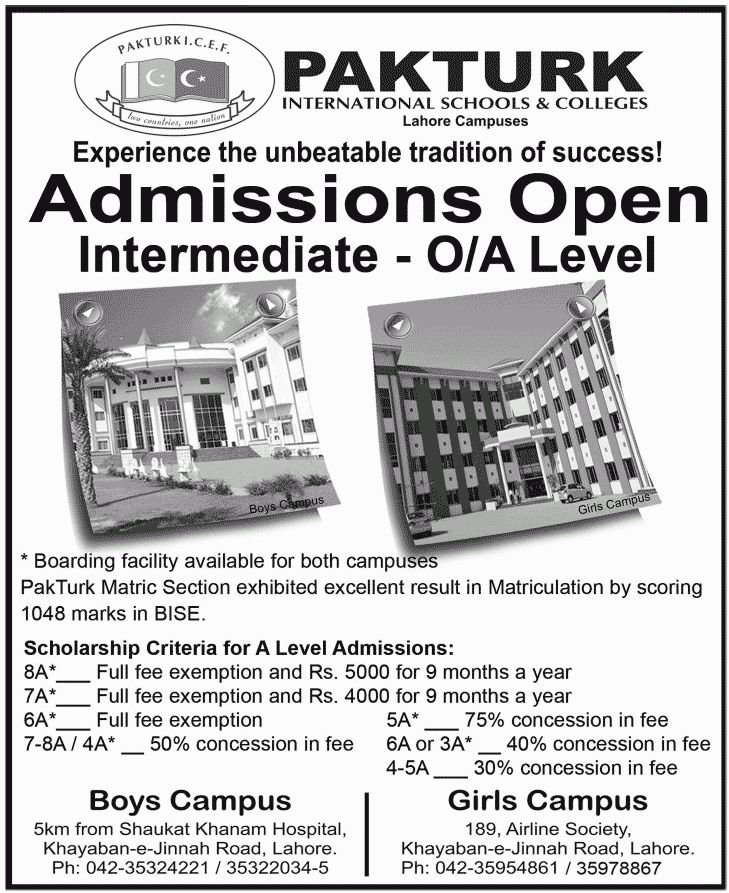 International Schools and Colleges Lahore Inter Admission 2017 Form