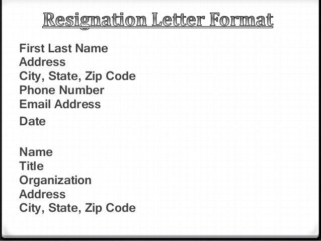 email of resignation