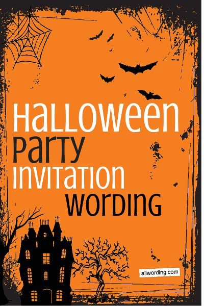 Halloween Party Invitation Wording » AllWording.com
