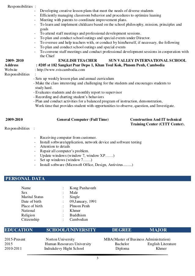 Kong Panhavuth's CV and Coverletter (BA, MBA)