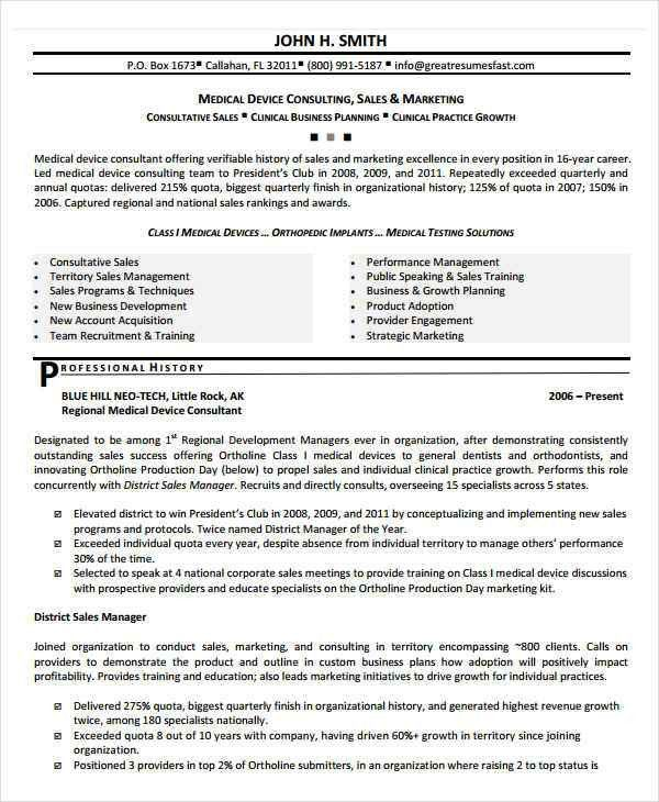 Medical Sales Resume. Medical Device Sales Professional Sales ...