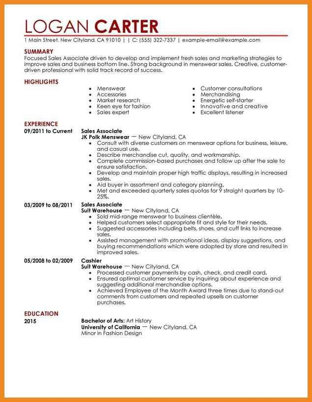 Perfect Resume Az, the perfect resume example. there\\u0027s no ...