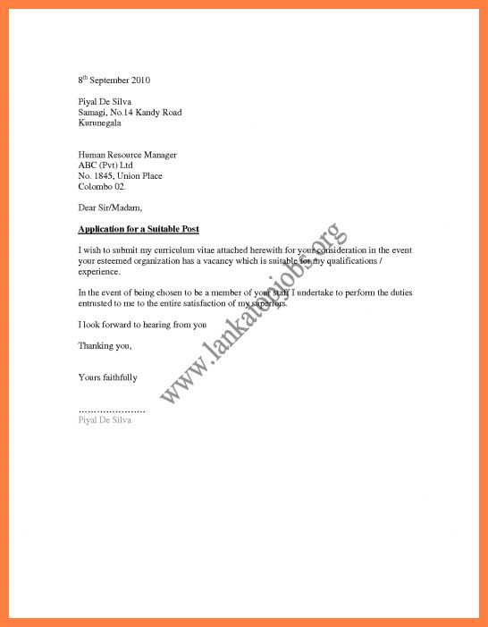 2+ cover letter part time job high school student | Bussines ...