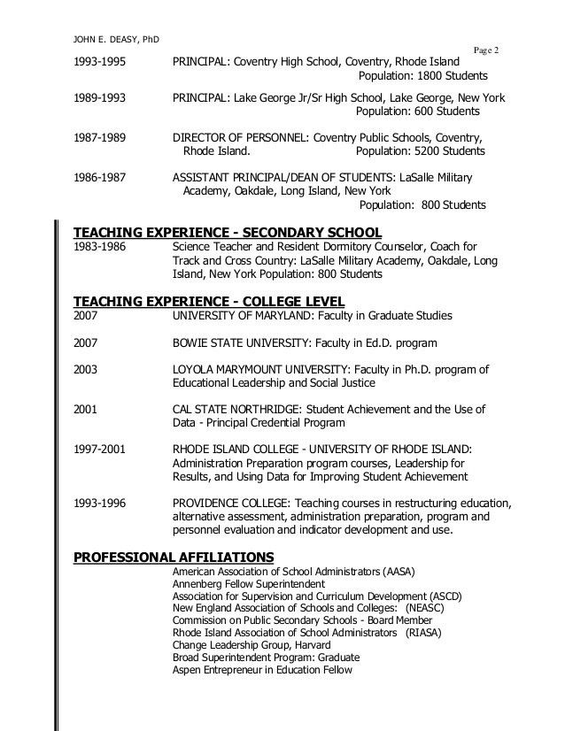 Sup resumes