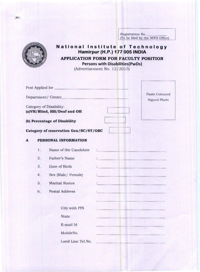form for PWD (Teaching)