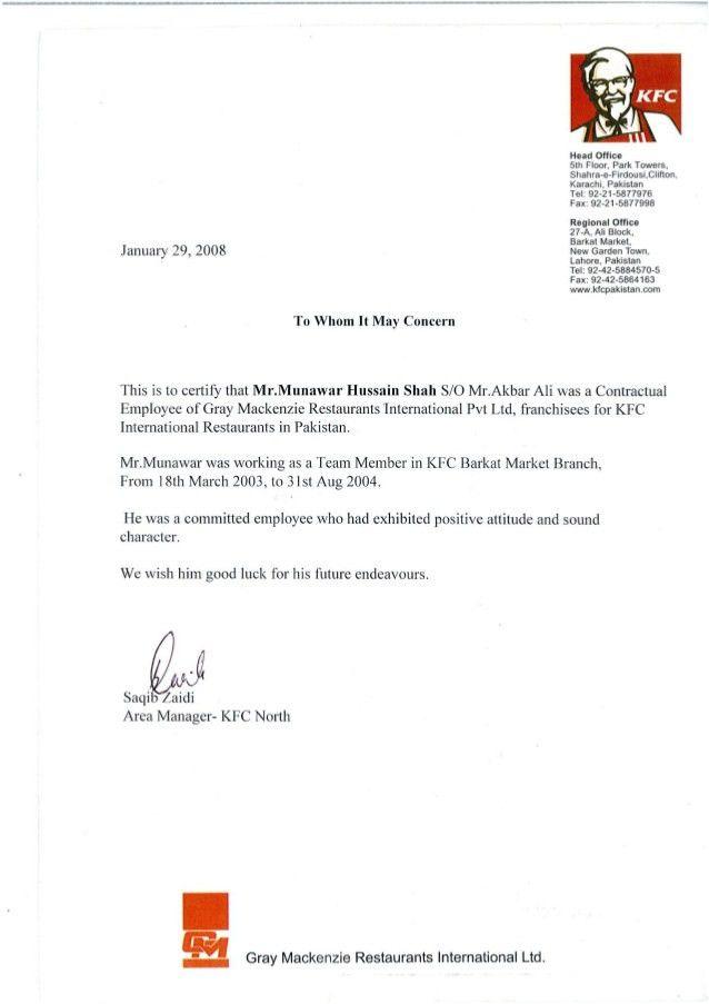 pakistan experience certificate