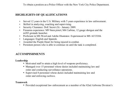Barton Security Officer Cover Letter Mcroberts Security Officer