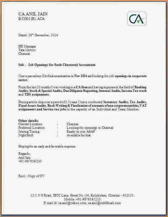 7 simple job application cover letter - Basic Job Appication Letter
