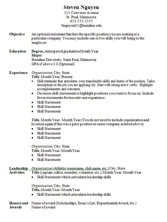 Download University Cover Letter Examples | haadyaooverbayresort.com