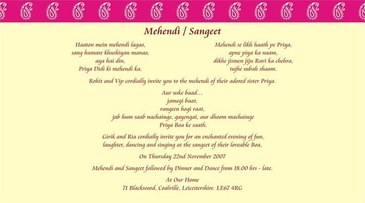 Indian wedding invitation wording template - Shaadi Bazaar