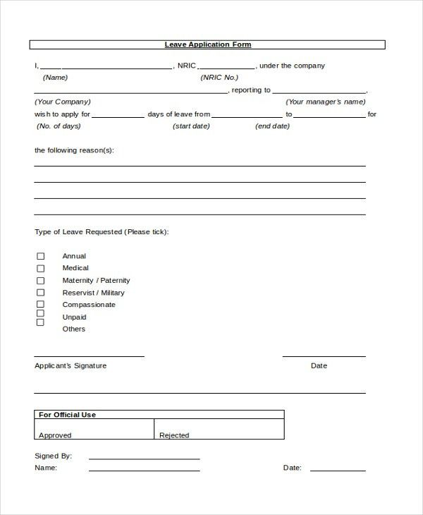 Application For Leave Form Application For Leave Form Leave