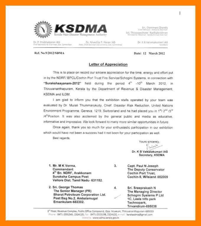 4+ letter of appreciation | noc certificate