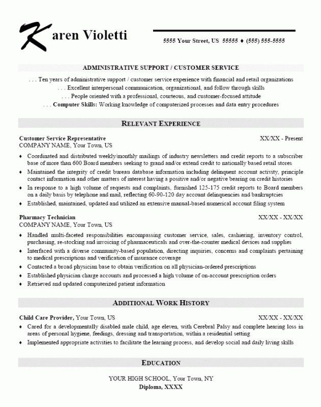 resume samples for administrative assistant position best