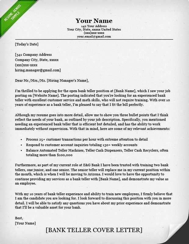 Bank Teller Cover Letter | | jvwithmenow.com