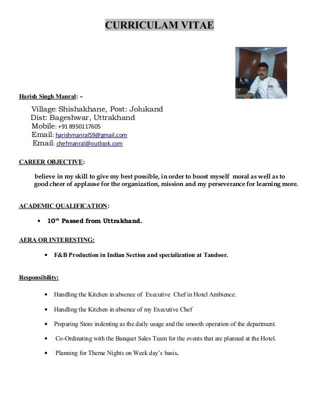 Harish chef resume