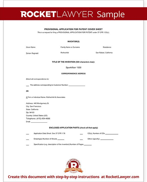 Provisional Patent Application Form - Free Template with Sample