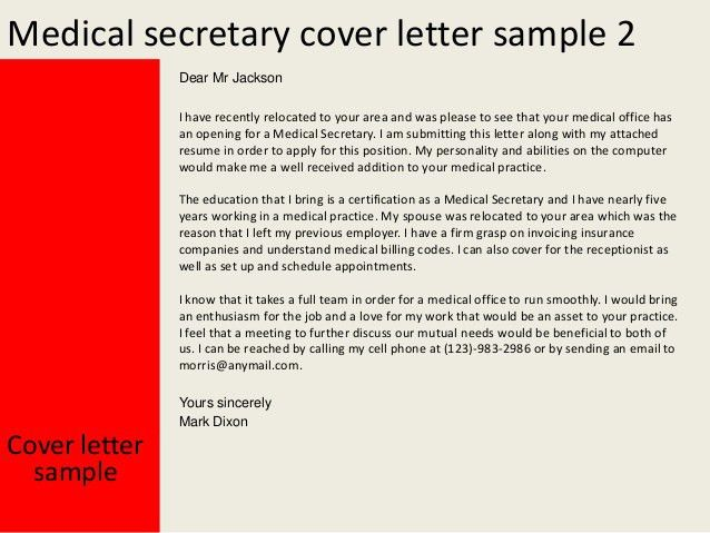 Medical secretary cover letter