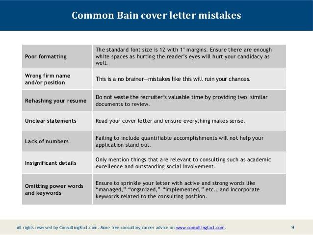 sales cover letter sample my document blog - Bain Cover Letter