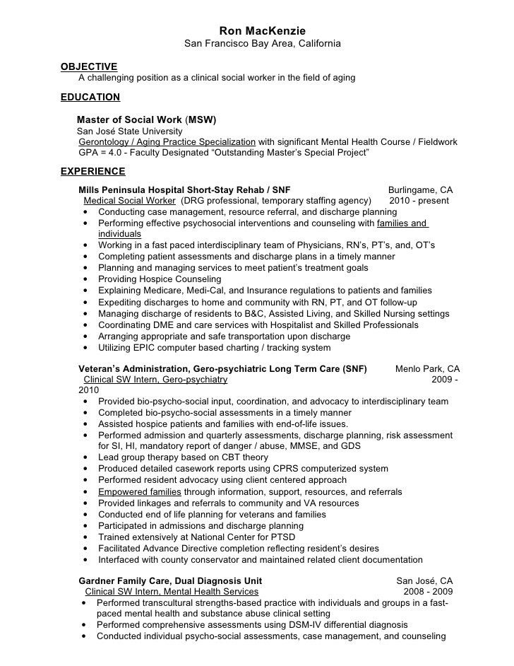 20 msw resume sample social welfare ba bs and social work