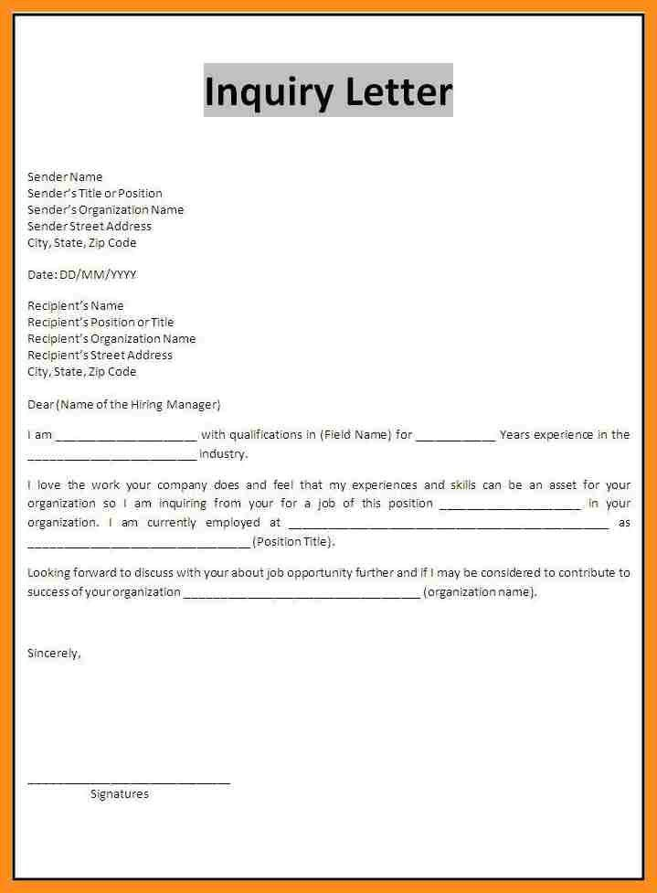 7+ format of enquiry letter | resume setups
