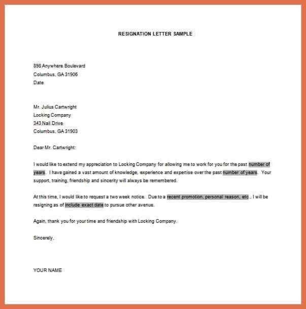 simple resignation letter samples | bio example