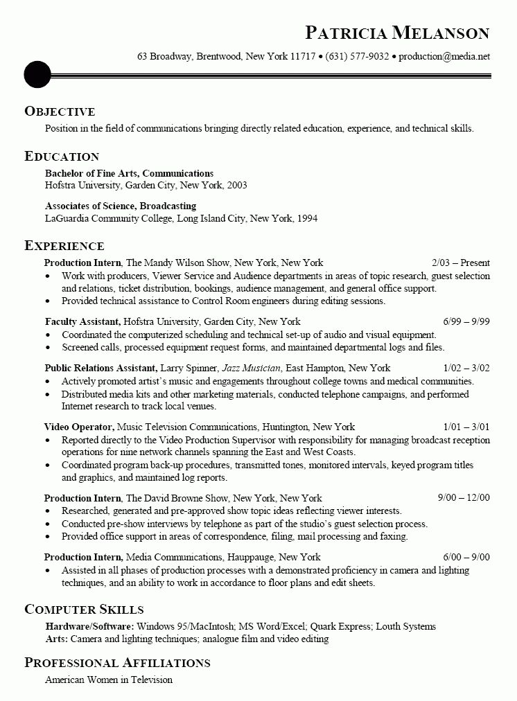 Download Sample Internship Resume | haadyaooverbayresort.com