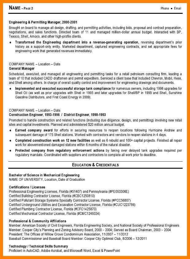 sample engineering resume | art resumes