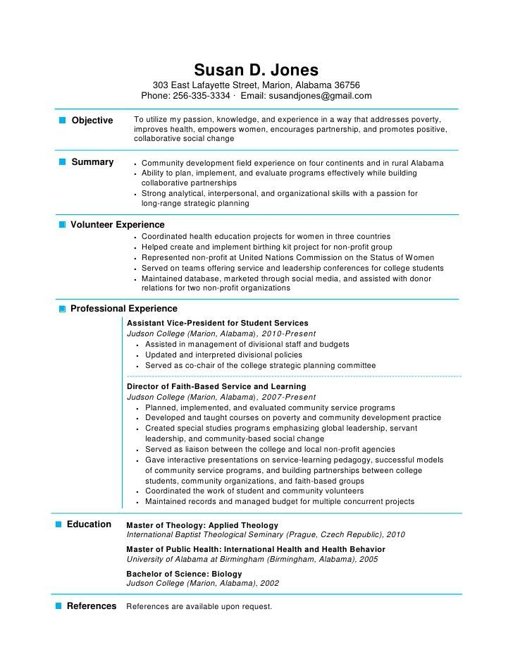 One Job Resume Examples. Resume Job About Profiles Best Career ...