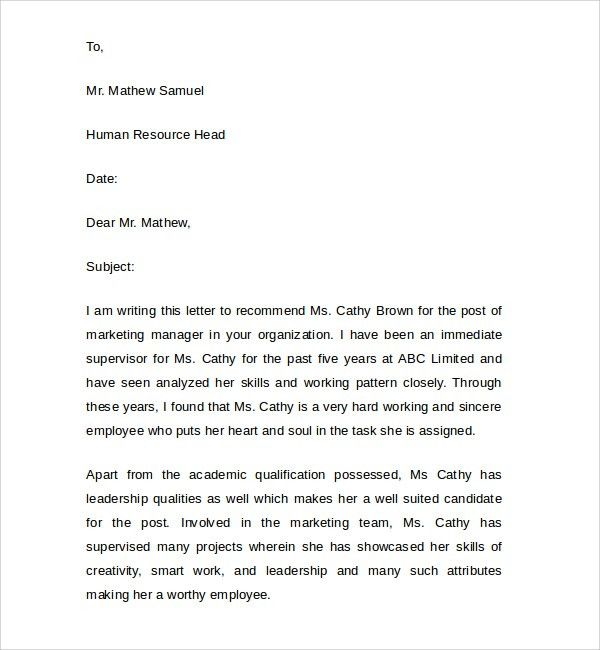 Letter Of Recommendation Sample For Project Manager - Compudocs.us