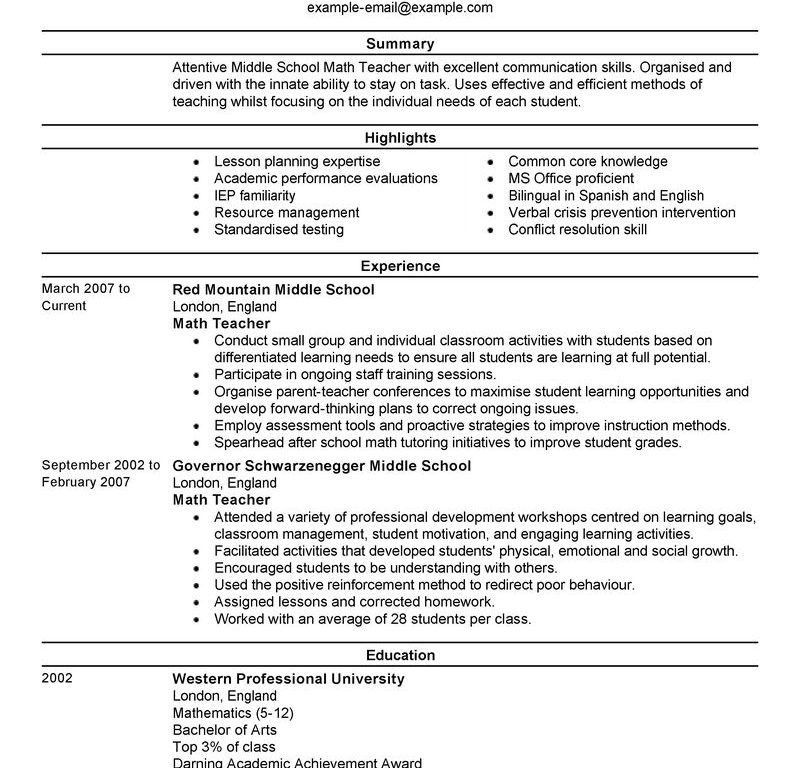 Teachers Resume [Template.billybullock.us ]