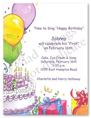Invitation Cards For Birthday Party – gangcraft.net
