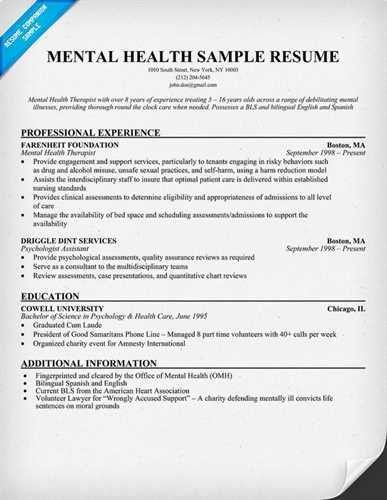 MENTAL HEALTH CARE WORKER RESUME RELATED ,