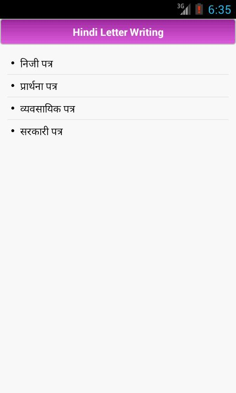 Hindi Letter Writing - Android Apps on Google Play