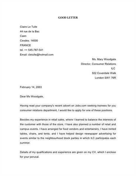 Rental Application Cover Letter Sample