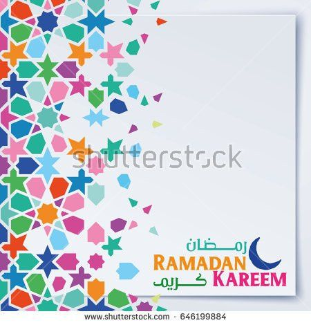 Ramadan Kareem Greeting Card Template Colorful Stock Vector ...