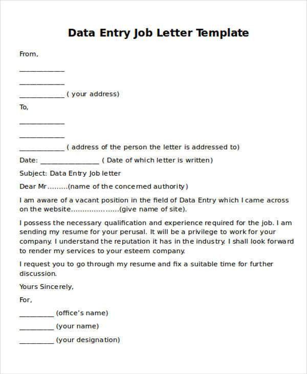 Data-Entry-Job-Proposal-Letter