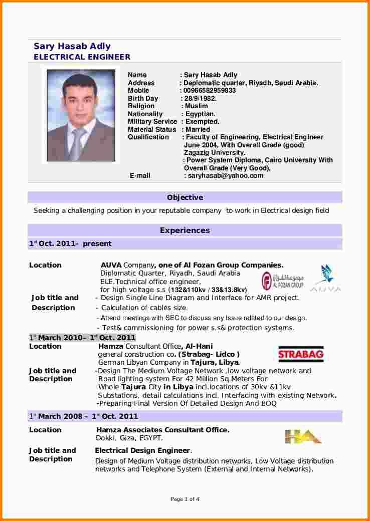9+ electrical engineer resume | nypd resume