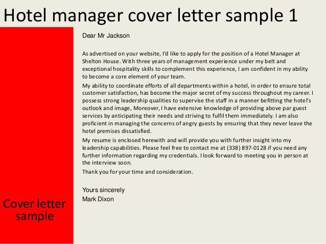 hotel manager cover letter sample. yours sincerely mark dixon 4 ...