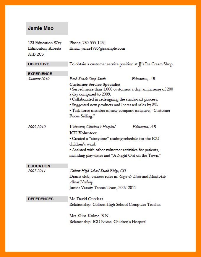 7 resume format job application inventory count sheet templates ...