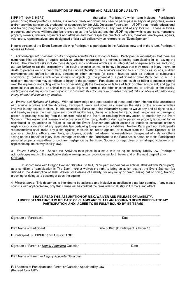 Equine Release Form. A Great Release With Equine Massage ! 100 ...